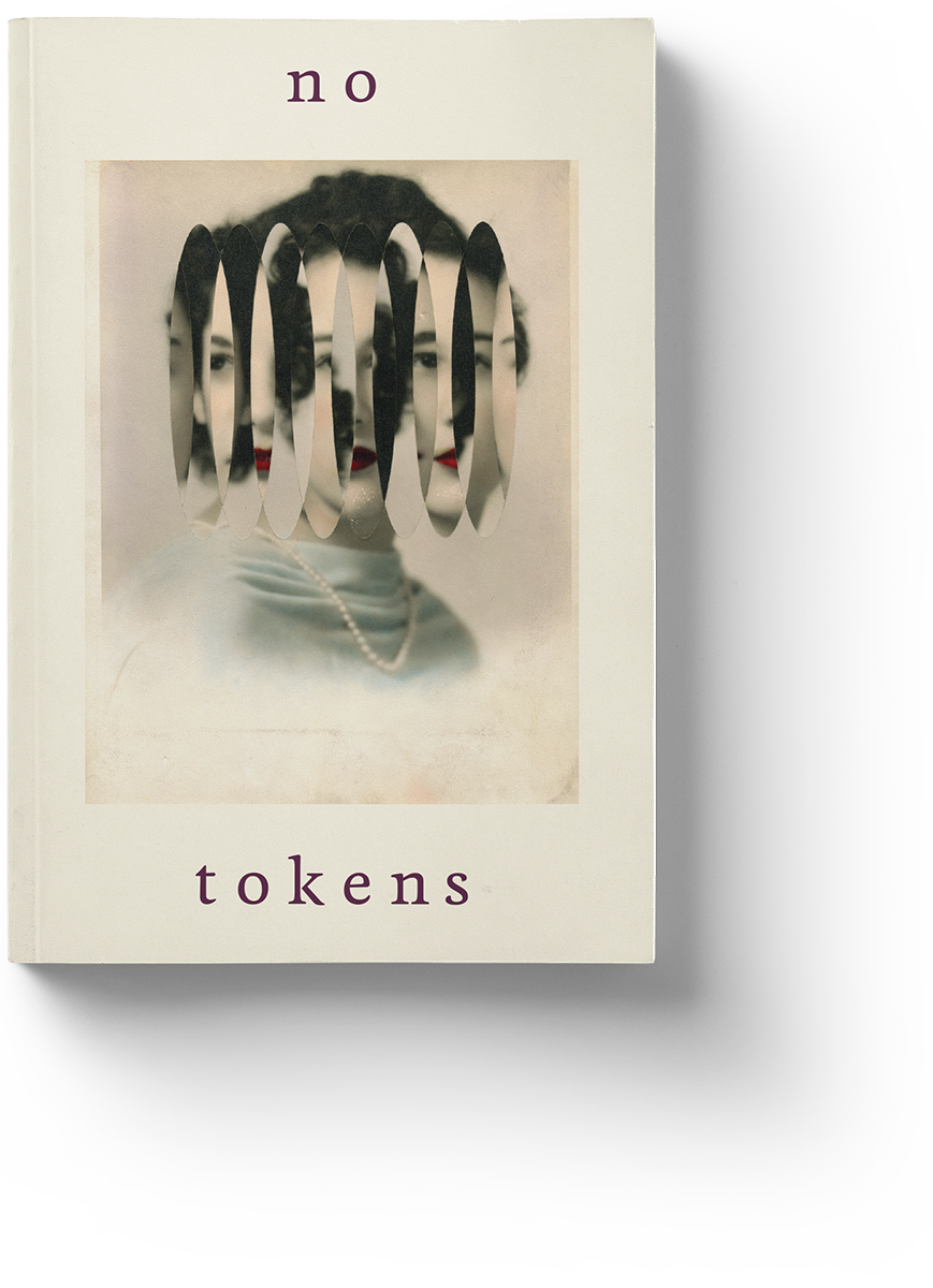 Issue No  2 : No Tokens